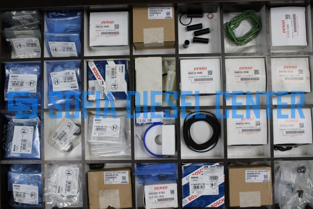 Резервни части за дюзи софия дизел център